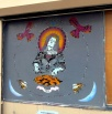 Street Art - Jersey City, NJ